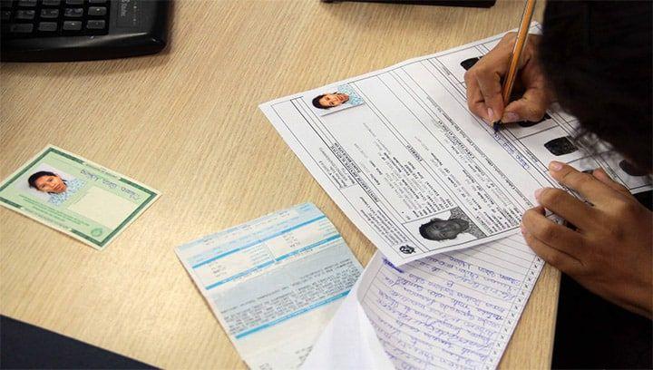 Documentos Obrigatórios para Efetuar a Inscrição no Encceja 2019