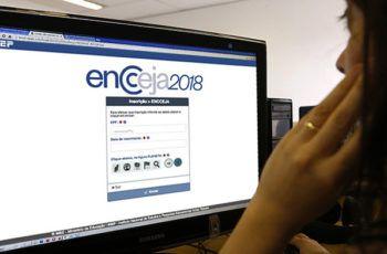 Veja como recuperar a senha Encceja sem e-mail