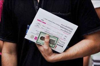 Encceja Nacional 2019 - Preciso imprimir o Cartão de Confirmação para a prova?