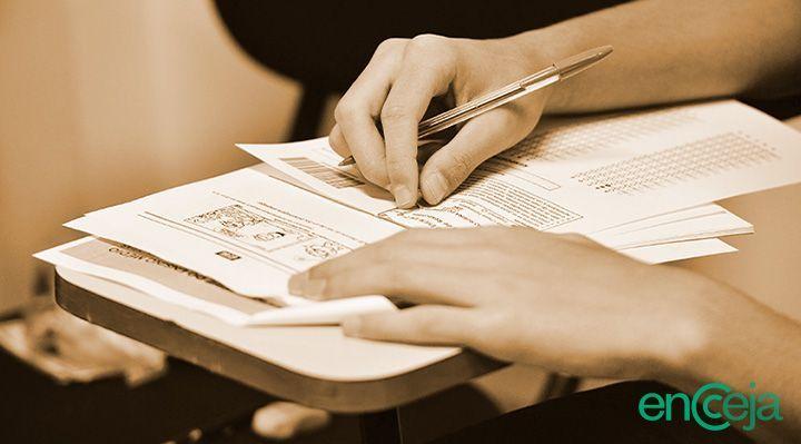 Encceja 2020 - Como adaptar minha rotina para estudar para a prova?